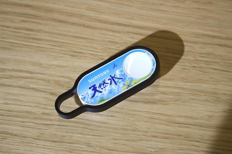 物理ボタンひとつで即注文! 「Amazon Dash Button」が日本上陸