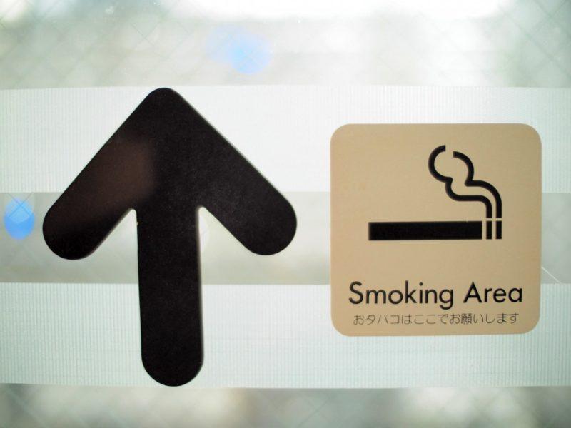 【QandA】タバコって髪の毛に悪いんでしょうか?