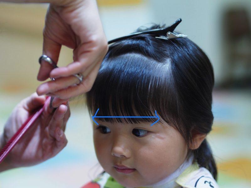 【QandA】前髪を自分で切るときのコツってありますか?