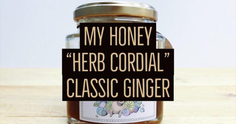 ハチミツを使った「コーディアル」がめちゃくちゃ美味しい