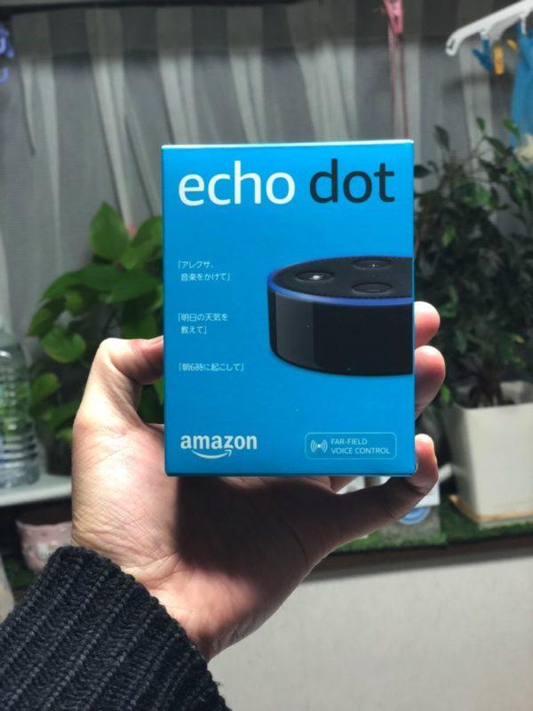 ついにAmazon echo dotが!!