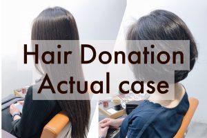 【ヘアドネーション実例】扱いやすい髪型のポイントを解説